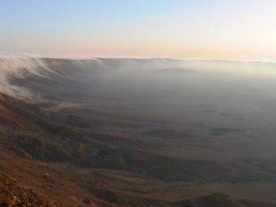 גלישת עננים במכתש רמון